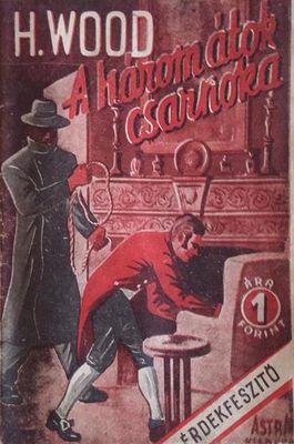 A három átok csarnoka (1947)