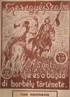 A sánta ifjú és a bagdadi borbély története