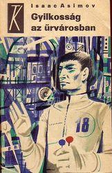 Gyilkosság az űrvárosban (1967)