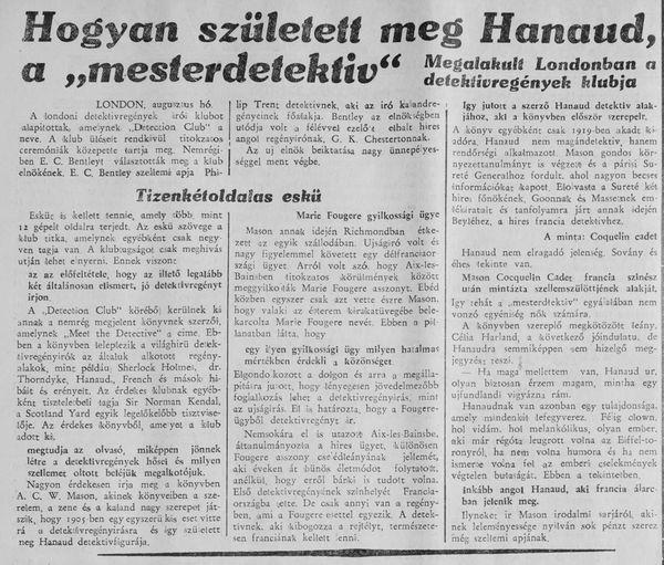 Hogyan született Hanaud x