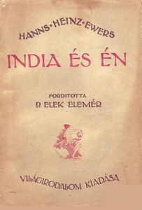India és én
