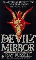 The Devil's Mirror (1980)