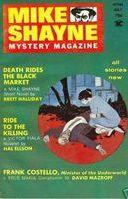 mike_shayne_mystery_197407