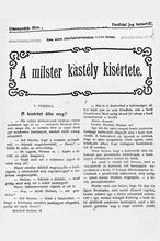 A Milster kastély kísértete2 k