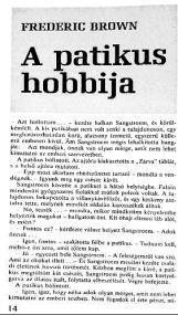 Fredric Brown: A patikus hobbija
