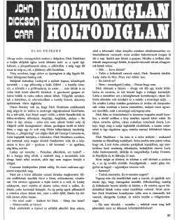 John Dickson Carr: Holtomiglan - holtodiglan