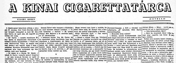 A kinai cigarettatárca - Ellery Queen