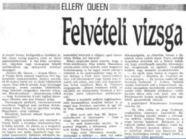 Ellery Queen: Felvételi vizsga