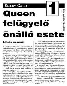 Ellery Queen: Queen felügyelő önálló esete
