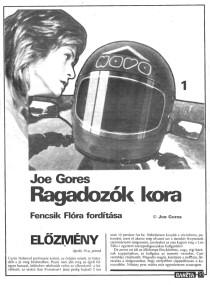Joe Gores: Ragadozók kora
