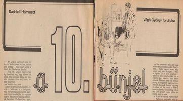 A 10. bűnjel (Reklám-Újság) kicsi