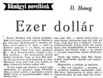 Donald Honig: Ezer dollár