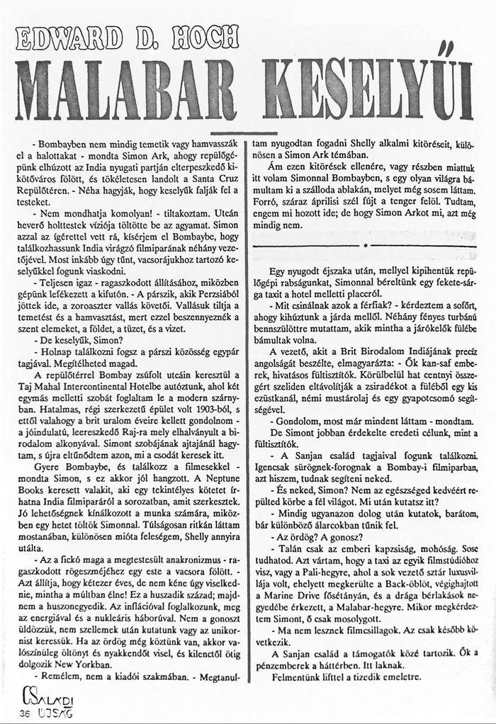 Krimi Birodalom Krimi Novellistk Edward D Hoch Ekonyvespolc