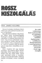James Holding: Rossz kiszolgálás
