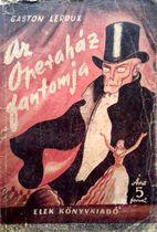 Az operaház fantomja (1946)