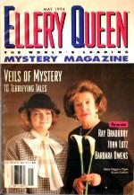 Ellery Queen's Mystery Magazine 1994 05