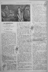 Az aranyskorpió (Ács fordítása) k