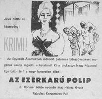Az ezerkarú polip (Sax Rohmar - Halász Gyula, Korcsmáros Pál) - ajánlókicsi
